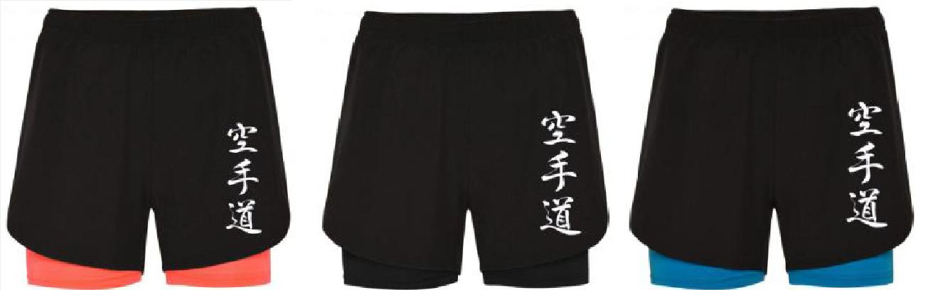 Pantalón Lanus